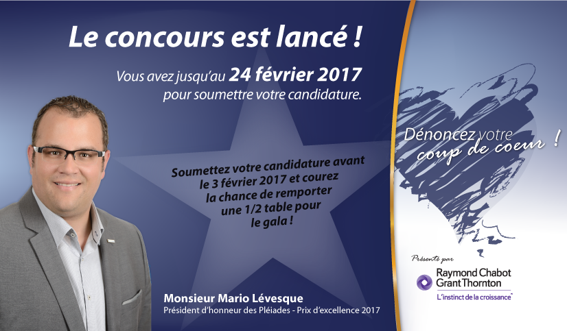 Concours-lance